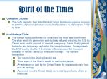 spirit of the times49