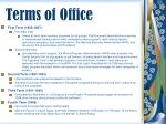 terms of office