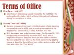 terms of office18