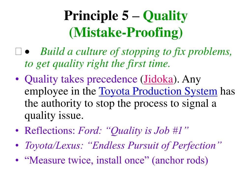 Principle 5 –