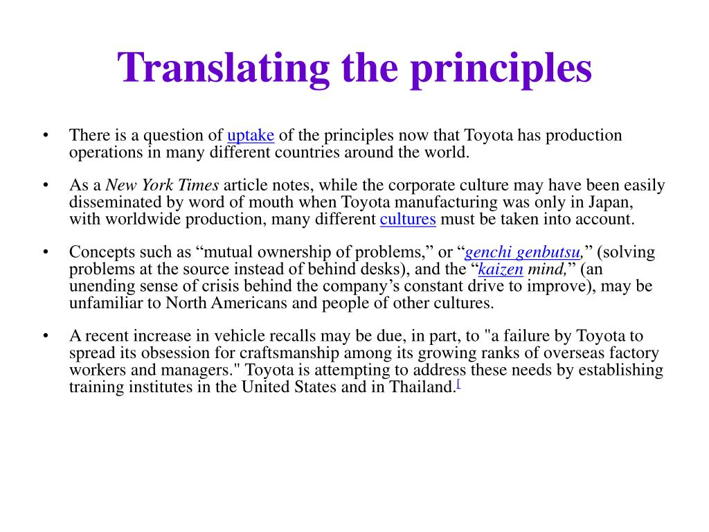Translating the principles