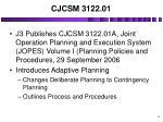 cjcsm 3122 01