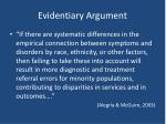 evidentiary argument