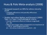 huey polo meta analysis 2008