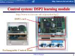 control system dsp2 learning module