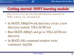 getting started dsp2 learning module