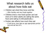 what research tells us about how kids eat1