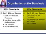 organization of the standards2