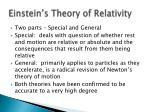 einstein s theory of relativity
