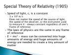 special theory of relativity 1905