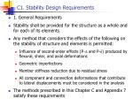 c1 stability design requirements