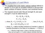 c2 calculation of load effects2