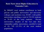 basic facts about higher education in tanzania cont