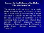 towards the establishment of the higher education bank cont23