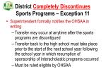 district completely discontinues sports programs exception 11