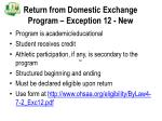 return from domestic exchange program exception 12 new