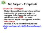 self support exception 8