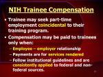 nih trainee compensation