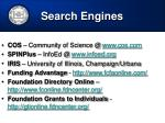 search engines1