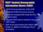 vsep student demographic information sheets sdis