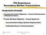 ita experience secondary market transactions