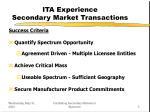 ita experience secondary market transactions3