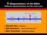 3 dispensations of the bible different administrations but the same lord