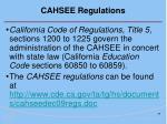 cahsee regulations
