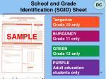 school and grade identification sgid sheet
