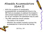 allowable accommodations sdaa ii