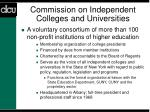 commission on independent colleges and universities