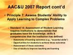 aac u 2007 report cont d11