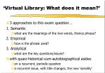 virtual library what does it mean