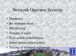 network operator security