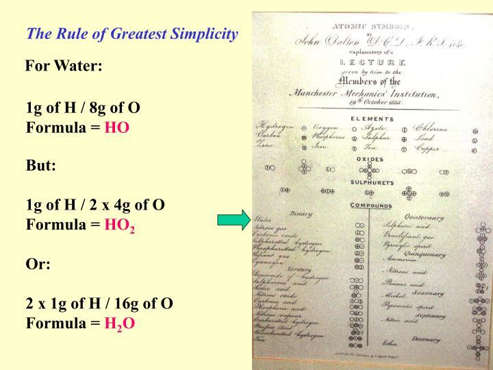 Rule of Greatest Simplicity