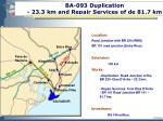 ba 093 duplication 23 3 km and repair services of de 81 7 km