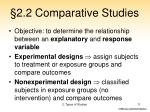2 2 comparative studies