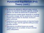 punctuated equilibrium p e theory cont