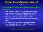 higher education enrollment cont6