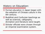 history on education