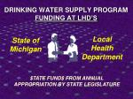 drinking water supply program funding at lhd s
