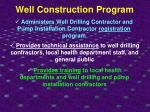 well construction program