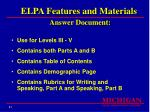 elpa features and materials answer document