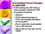 oral reading fluency passages for 2005 2006