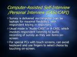computer assisted self interview personal interview casi capi