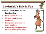 leadership s role in fun2