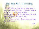 hui man wai s feeling