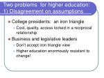 two problems for higher education 1 disagreement on assumptions