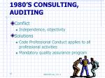 1980 s consulting auditing