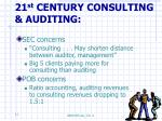 21 st century consulting auditing